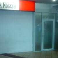 Банк МОСКВЫ ( в алюмин конструкции)